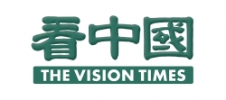 Event Supporter: The Vision Times