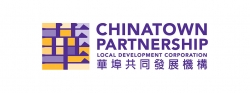 Event Supporter: Chinatown Partnership